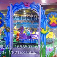 最适合儿童玩耍的游乐设备欢乐喷球车厂家直销