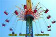 嘉信游乐新潮刺激居一的大型游乐设备飞行塔低价出售