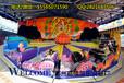 贵州毕节嘉信高清图片展示公园游艺设施雷霆节拍游乐设备