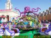 儿童游乐设备hlhyd欢乐海洋岛厂家(嘉信游乐)
