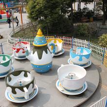 嘉信游乐旋转咖啡杯游乐设备