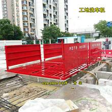 郑州工地洗轮机生产厂家