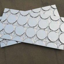 全铝箔地暖模块图片