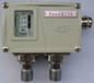 防护等级IP65的防爆压差开关,防爆压差控制器