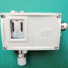 防爆壓力控制器,防爆式壓力控制器圖片