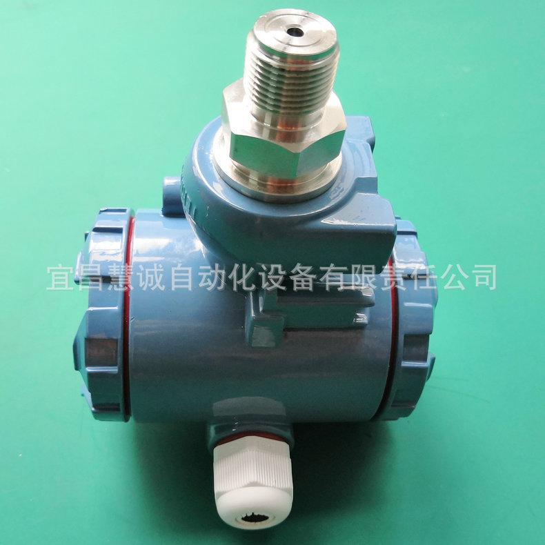高温防爆压力变送器螺纹安装防爆压力变送器
