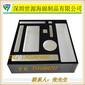世源直销优质eva雕刻镂空成型内盒包装eva防震包装盒