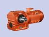 电机减速器高强度硬齿面斜齿轮减速器FC