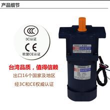 佛山调速电机5IK120W出厂价格图片