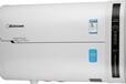 專業生產歐林頓磁能熱水器