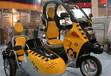 宝马C1-200边三轮摩托车批发价格:7300元