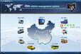广西北海车载GPS导航仪