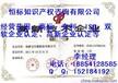 枣庄国家高新技术企业认定申报流程