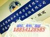 枣庄双软认证有什么好处,双软认证流程及材料准备