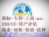 2018年枣庄申请专利流程上有什么变化吗,去哪里申请