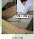 氮气包装价格哪家便宜/山东双沣