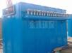 工业锅炉专用布袋除尘器