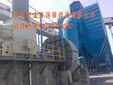 制药厂除尘器工作原理制药厂除尘器结构图制药厂除尘器技术参数