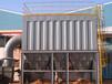 保定厂家直销塑料厂LMF型脉冲布袋除尘器现货供应