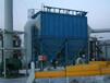 唐山耐火材料厂加工间布袋除尘器信誉保证