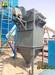 炼钢厂电炉布袋除尘器