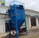 陕西电炉除尘器厂家