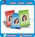 證件卡高檔工作卡制作廠家生產批發證件卡怎么制作證件卡