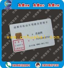 HITAG1非接触式IC卡原装芯片制作动物脚环耳环