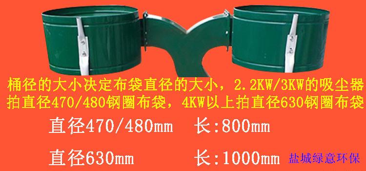 热卖单桶双桶集尘器专用木工机械吸尘机布袋施工除尘器