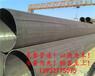 长输管线用L290直缝焊管厂家