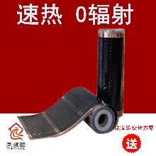 黄浦电地暖生产厂家图片