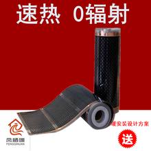 黃浦電地暖生產廠家