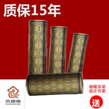 上海石墨烯地暖廠家