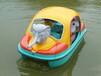 2人象型脚踏船