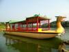 1390画舫龙船