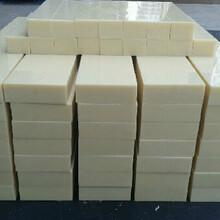 山东厂家供应尼龙板PA66尼龙板耐磨尼龙板MC尼龙板价格