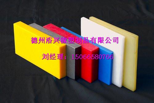 惠州超高分子量聚乙烯垫块厂家超高分子量聚乙烯垫块哪家专业UPE垫块询价