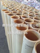 德州尼龙管生产厂家含油尼龙管特价批发耐磨尼龙管推荐浴兴