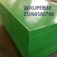 浙江杭州富阳含硼超高分子量聚乙烯板材加工