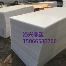 浙江杭州桐庐县高分子聚乙烯板材质