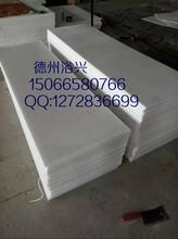 浙江台州临海超高分子量聚乙烯板类型