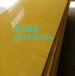 浙江嘉興平湖高分子聚乙烯板材質