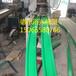 綠色大C護欄型號C-13-1C-13-2專業定制長度3米