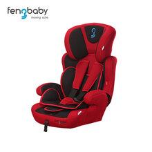 fengbaby正品汽车用儿童安全座椅9月-12岁车载婴儿坐椅宝宝座垫图片
