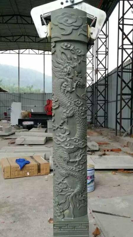 多样式石材圆柱立体石雕雕刻机