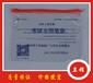 厂家生产pvc拉链资料袋中国银行零钱袋pvc文件袋可印logo