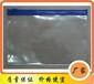 厂家直销pvc拉链袋子文件袋创意学生文具袋高品质定做批发
