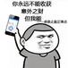 卓德外汇平台中国上海办事处/卓德外汇刷单对冲/卓德招代理