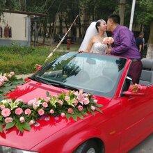 加长林肯婚车