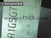 厂家供应揭阳地区金属铭牌凸字机42D,钢材吊牌专用凸码机